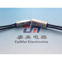 BW9700铁壳电热垫专用突跳式温控开关