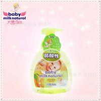揭东雪美化妆品公司新品 天使庄园380ml柠檬洁净保湿儿童洗手液