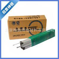 上海电力修造总厂有限公司R307耐热钢焊条 E5515-B2耐热钢焊条