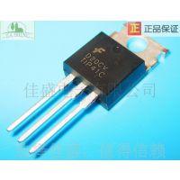 特价 功率三极管 TIP41C NPN 6A/100V TO-220 晶体管 FSC全新原装