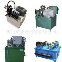 蚀刻机液压站 压接机液压系统   电子元件成型机液压泵站