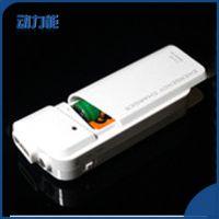 生产供应 2AA干电池充电器批发 原装手机应急充电器
