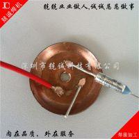 接线铜片点焊加工插座端子.铜片点焊加工 龙华焊接加工厂 焊接稳固