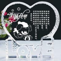 七夕情人节礼物 水晶冰山LOVE摆件 个性定制照片相片结婚生日礼物