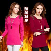 Z新款修身百搭加绒加厚长袖T恤女 韩版中长款大码打底衫 6388