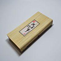 巨匠厂家定制天然环保创意竹丝茶叶盒竹帘礼盒创意中国风