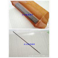 DIY手工优质定位针 合金钢服装厂专用缝纫配件服装厂用8寸1.8mm