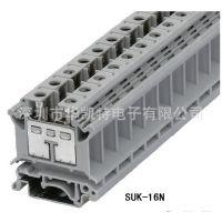 通用型大电流接线端子,SUK-16,珠海市导轨接线端子