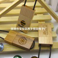 厂家批发 木质U盘 8g 16g32g 可制印LOGO 展会赠品u盘 一年包换
