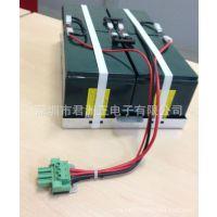 [荐]端子连接线 4.8插簧 U型端子连接线 电池连接线 电子线连接线