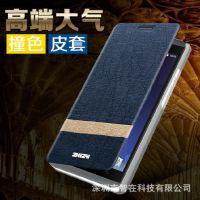 华为荣耀X1手机壳 华为荣耀X1保护套 荣耀X1手机皮套 厂家直销