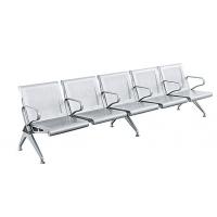 三角横梁机场椅*等候椅-工程配套车站椅-候车椅*高铁站候车椅