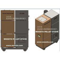 供应屋室特(WOOSTO)木屑颗粒锅炉暖气诚招代理