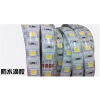 供应LED5050滴胶灯带