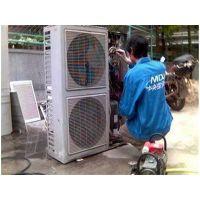 供应南京市熊猫空调迎燕空调月兔空调专业维修和清洗加氟