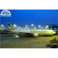 长来运-广州/深圳/香港到MPM莫桑比克马普托Maputo,MOZAMBIQUE空运多少钱一公斤