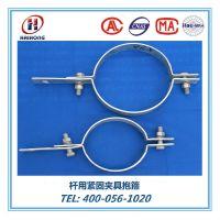 电力金具抱箍 杆用紧固夹具 拉线紧固夹具 光缆金具抱箍价格