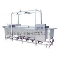 供应鑫洲xz系列网带式全自动电加热油炸流水线