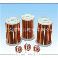 专业供应高品质电感用漆包线