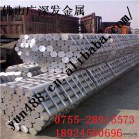 佛山广深发厂家直销C7541锌白铜棒