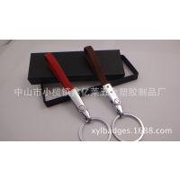 创意皮具金属高档汽车腰挂钥匙扣钥匙链钥匙圈挂件礼品