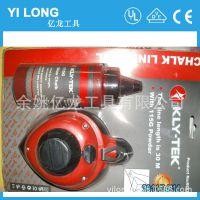供应建筑装潢划线器,厂家直销划线厂,高精度锌合金划线器