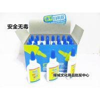 批发速干白胶 手工胶水粘合剂 白乳胶 40ml/瓶美工活动推荐