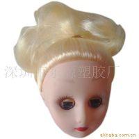 广东省深圳市 芭比娃娃,圣诞老人头,公仔头,环保搪胶喷油植发生产加工厂