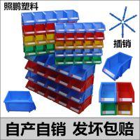 直销组立式斜口塑料零件箱/塑料零件盒/塑胶零件盒/塑胶盒子超值