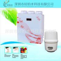 深圳电器厂家 净水机50G家用直饮净水器 反渗透纯水机 净水器