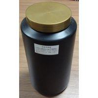供应各种容量广口瓶,茶叶罐,鱼饵罐,鱼饲料瓶