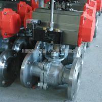 供应气动紧急切断阀 停车切断用 单作用 DN80