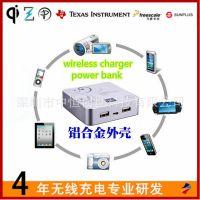 厂家直销诺基亚无线充电QI无线充电器cw-30