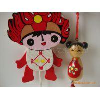 供应 木质玩偶挂饰 木制公仔 实木中国娃娃挂件 玩偶定做 加工