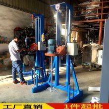 广东200L油漆搅拌机多少钱 不锈钢液体搅拌机技术参数