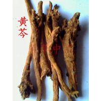 批发 山西中药材黄芩 植物原药材黄芩