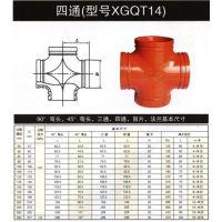 消防沟槽管件零售价格、淄博盼忠建材(图)、消防沟槽管件规格特点