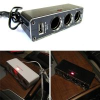 正品USB一分三电源分配器点烟器手机充电一拖三带 点烟器WF-0096
