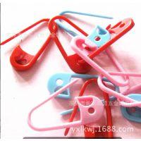 毛线编织小工具可爱的记号小别针 塑料小别扣编织手工DIY