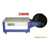 【企业集采】KZB-I/II半自动打包机 低台高台捆扎机 服装打包机