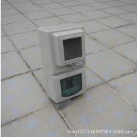 一位表箱(机械) 塑料电表箱 透明 塑料电表箱 单相 电表箱
