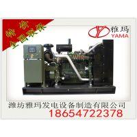 供应潍柴发电机组 250KW 全铜无刷WP12D317E200 斯太尔发电机组