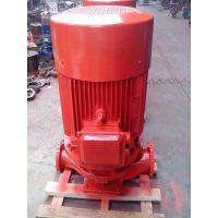 批发3CF认证消防泵XBD15-90-HY酒店室内消火栓泵 加压