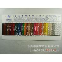 哑光正斜大小编织纹PU/PVC革 压纹格子纹皮革人造革箱包革毛底