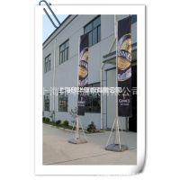 供应牛津布条幅节日横幅彩旗热转印旗帜数码印刷4S店5米大刀旗