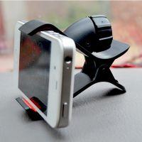 车载手机支架 手机架 通用多功能吸盘 导航架 车载手机座汽车用品