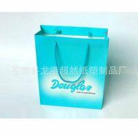 厂家专业生产 手提纸袋 手表手提纸袋 服装手提纸袋