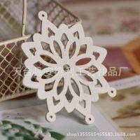 厂家批发订做木质雪花各尺寸彩色镂空木片圣诞木片挂件