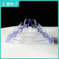 供应 创意四层八格名片盒 透明多层桌面名片盒
