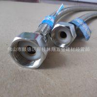 批发 304不锈钢丝编织软管 5年质保 长度30-100CM可选